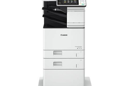 imageRUNNER ADVANCE 525i